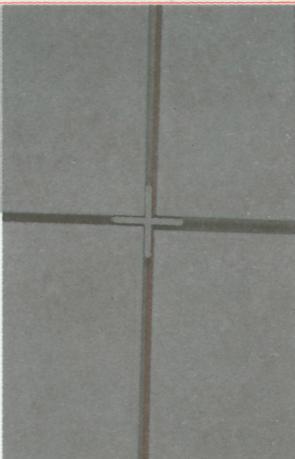 Рис.14. Крестик на месте