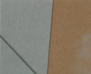 Рис.16. Диагональная подрезка плитки