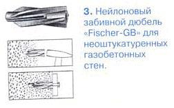 pic3.jpg - 12025 Bytes