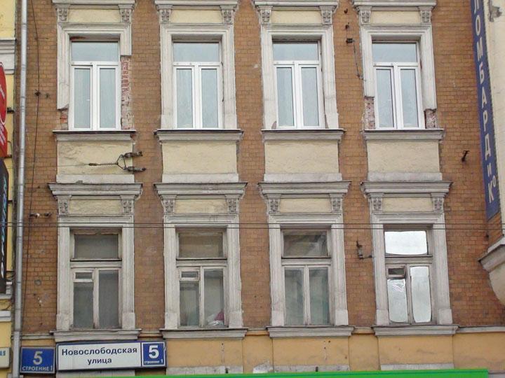 Cтарые московские дома в ожидании ответа на вопрос: снесете или жить оставите?